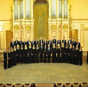 galician academic chamber choir